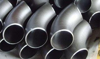 aluminium steel butweld pipe fitting