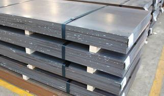 hastelloy steeel sheets and plates stockist