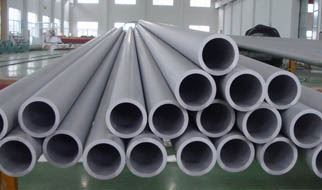 inconel steel pipes and tubes suppliers