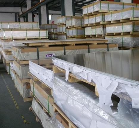 7075 sheets manufacturer