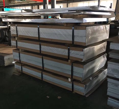 2024 T351 Plates Manufacturers